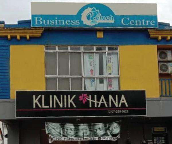 retech-business-centre1