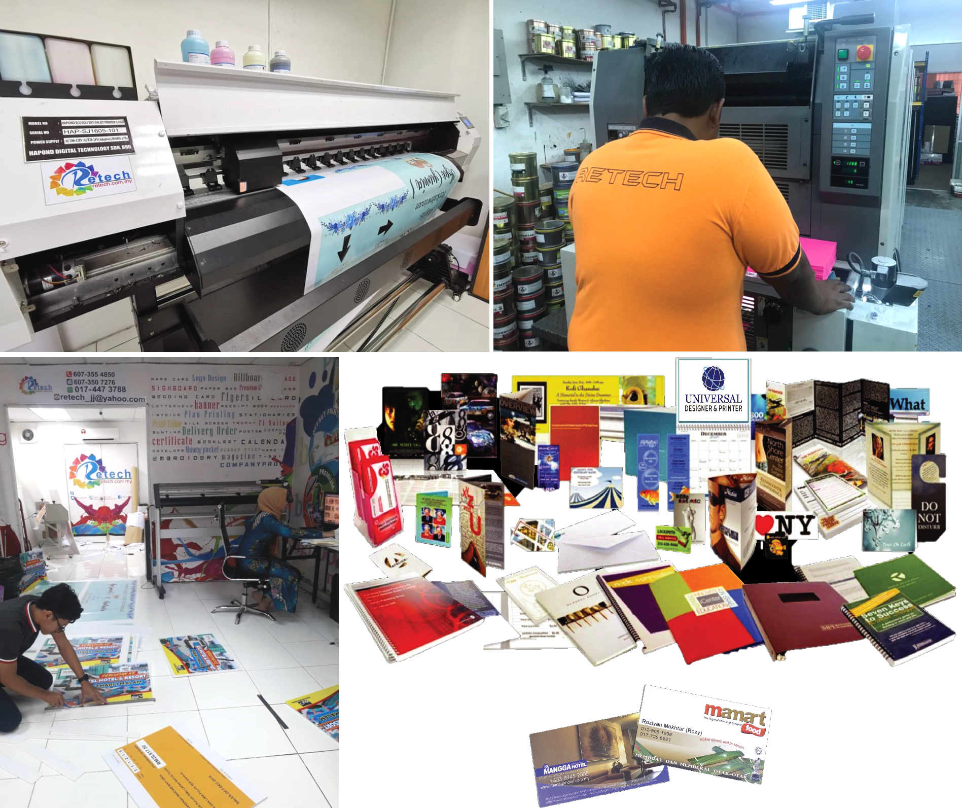 retech-digital-offset-printing